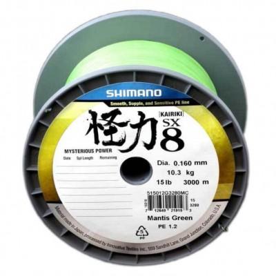 Shimano Kairiki 8,  1m.  matuojamas (Made in YGK)
